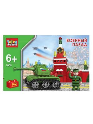 Конструктор Город Мастеров военный парад 162 детали. Цвет: зеленый, красный