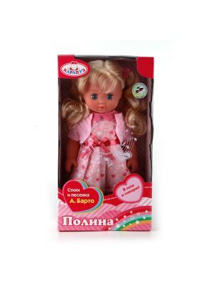 Кукла карапуз 25см озвуч.. Цвет: фиолетовый, белый