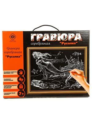Набор для создания гравюры Русалка 30х40 см. Фабрика Фантазий. Цвет: черный, серо-голубой