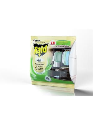 Подушечки от моли Зеленый чай 18шт RAID. Цвет: зеленый