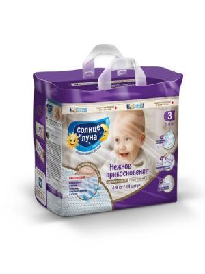 Нежное прикосновение подгузники для детей 3/M 4-9кг small-pack 14шт СОЛНЦЕ И ЛУНА. Цвет: индиго, светло-бежевый, светло-голубой