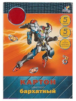 Набор цветного картона Роботы. Дизайн. Канц-Эксмо. Цвет: темно-красный
