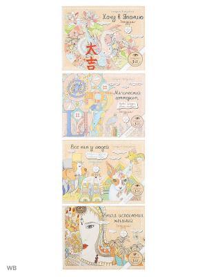 Полное собрание авторских дизайнов для интуитивного рисования и раскрашивания ЗенДУДЛЫ Эксмо. Цвет: белый