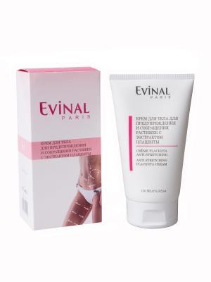 Крем для тела предупреждения и сокращения растяжек с экстрактом плаценты EVINAL. Цвет: молочный