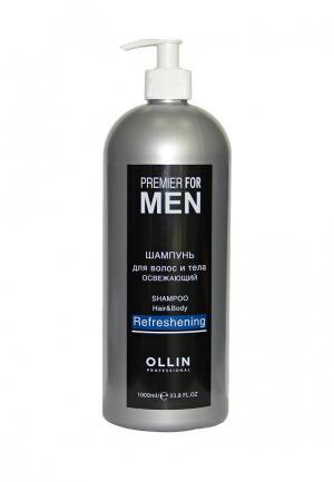 Шампунь для мужчин Ollin. Цвет: серый