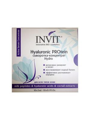 Hyaluronic PROtein. Интенсивно увлажняет и питает, восстанавливает водный баланс, 10х3мл INVIT. Цвет: синий