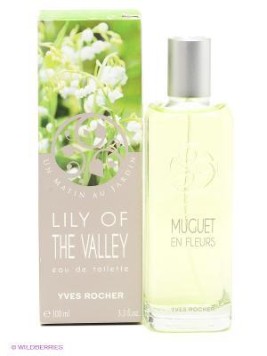 Туалетная Вода Цветок Ландыша Yves Rocher. Цвет: светло-зеленый