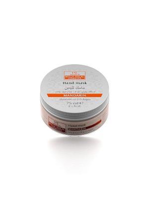 Маска для рук с маслом мандарина и коллагеном MANDARIN (с антивозрастным эффектом) MILLA HALAL COSMETICS. Цвет: белый