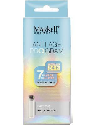 Aa Сыворотка для лица с Гиалуроновой кислотой, 14 мл Markell. Цвет: прозрачный
