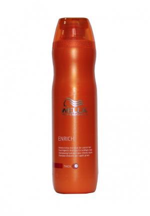 Питательный шампунь для увлажнения Wella. Цвет: оранжевый