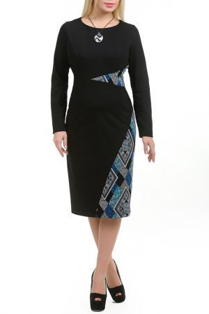 Платье Ромина LESYA. Цвет: синий