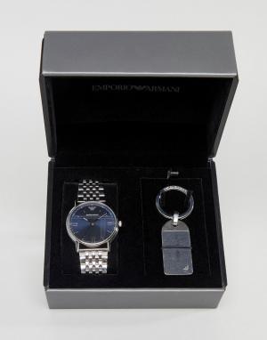 Emporio Armani Подарочный набор с часами и брелком AR80010. Цвет: серебряный