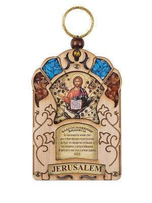 Благословение бизнеса Иисуса Христа Господа Вседержителя Holy Land Collections. Цвет: бежевый