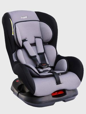 Детское автомобильное кресло НАУТИЛУС SIGER. Цвет: серый
