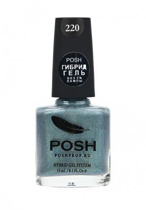 Гель-лак для ногтей Posh. Цвет: синий