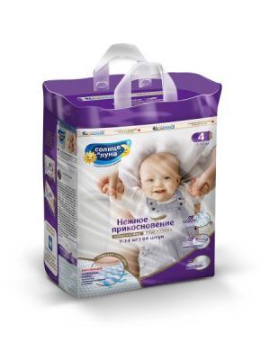 Нежное прикосновение подгузники для детей 4/L 7-14кг mega-pack 64шт СОЛНЦЕ И ЛУНА. Цвет: индиго, светло-бежевый, светло-голубой