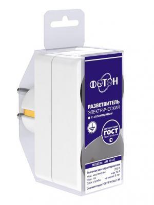 Разветвитель электрический (двойник) ФОТОН АМ 16-2Е, 16А, с заземлением. Цвет: белый