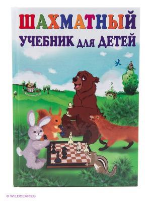 Шахматный учебник для детей Феникс. Цвет: зеленый