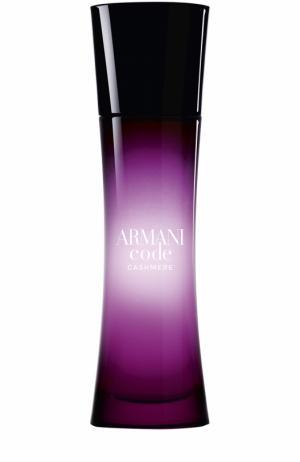 Парфюмерная вода Armani Code Cashmere Giorgio. Цвет: бесцветный