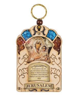 Образ Иерусалимской иконы Божией Матери Благословение бизнеса Holy Land Collections. Цвет: бежевый