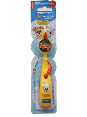 Детская зубная щётка музыкальная, ЗАБАВНЫЕ ЗВЕРЯТА Longa Vita. Цвет: желтый