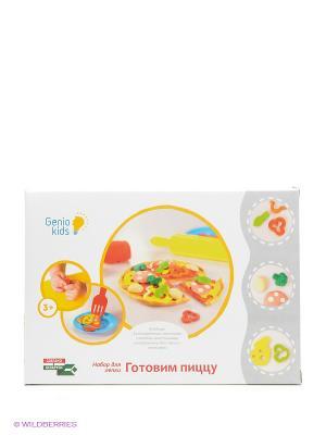 Набор для детского творчества Готовим Пиццу GENIO KIDS. Цвет: белый