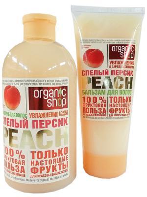 Косметический набор Organic shop Фрукты № 5. Цвет: оранжевый