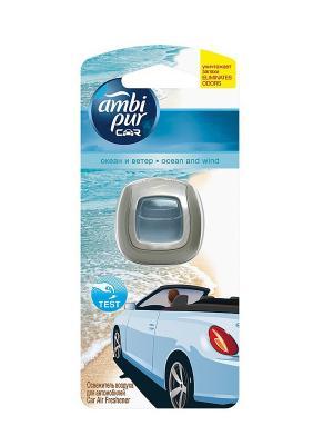 Освежитель воздуха дл автомобил Океан и ветер, 2мл AMBI PUR. Цвет: прозрачный
