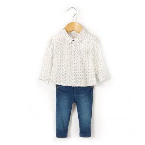 Комплект из блузки и джинсов R baby. Цвет: экрю/ синий