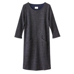 Платье меланжевое свободного покроя NUMPH. Цвет: темно-синий меланж