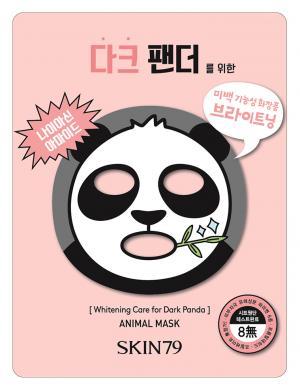 Тканевая маска Skin79 23мл