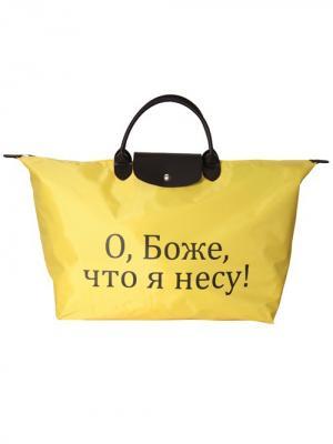 Сумка ANTAN. Цвет: желтый