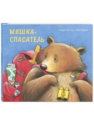 Мишка-спасатель Энас-Книга. Цвет: синий
