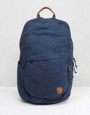 Fjallraven Синий рюкзак объемом 20 л Raven. Цвет: темно-синий