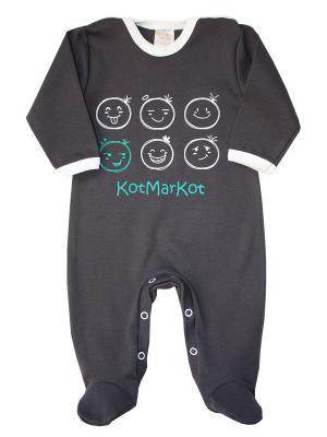 Комбинезон для малыша КОТМАРКОТ. Цвет: антрацитовый, белый