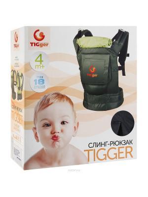 Рюкзак  для переноски детей TIGGER. Цвет: зеленый