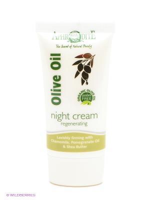 Ночной крем для лица с ромашкой, маслом граната и дерева ши Aphrodite, 50мл Aphrodite. Цвет: зеленый