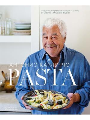 Pasta Издательство КоЛибри. Цвет: белый