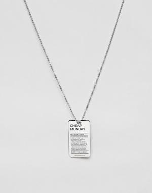 Cheap Monday Ожерелье с армейским жетоном. Цвет: серебряный