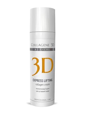 Крем-эксперт ПРОФ Express Lifting  30 мл Medical Collagene 3D. Цвет: белый, оранжевый