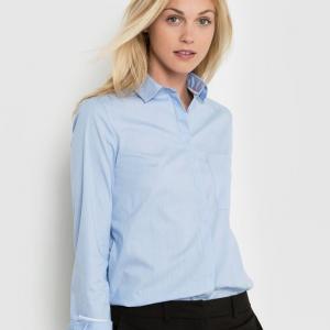 Рубашка однотонная из хлопкового поплина стрейч. Длинные рукава. R essentiel. Цвет: синий,черный