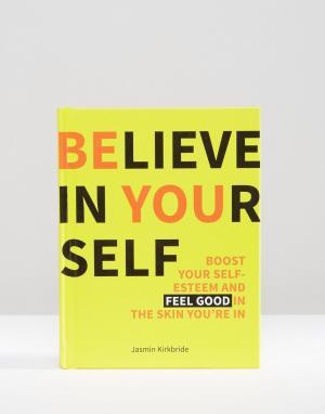 Books Believe in Yourself. Цвет: мульти