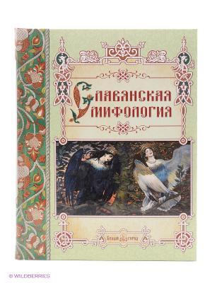 Славянская мифология (Обо всем на свете) Белый город. Цвет: белый