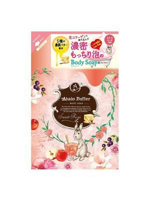 Жидкое мыло для тела с тропическими и цветочными маслами, ароматом розы свежих фруктов AHALO BUTTER. Цвет: розовый