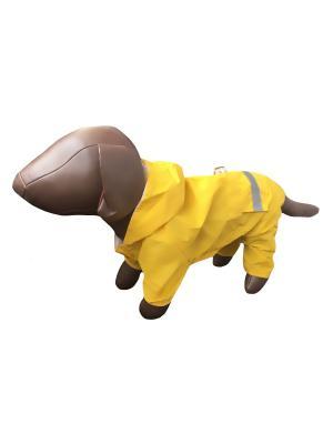 Толстовка Pet's Fashion. Цвет: желтый