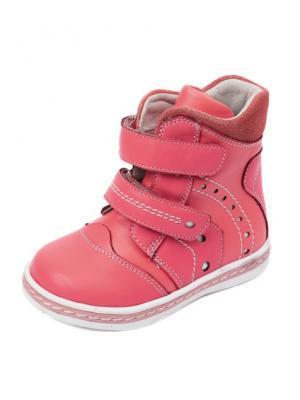 Ботинки PlayToday. Цвет: розовый