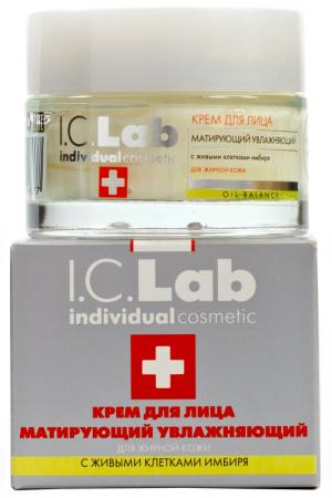 Матирующий крем для лица I.C.LAB INDIVIDUAL COSMETIC. Цвет: серебристый