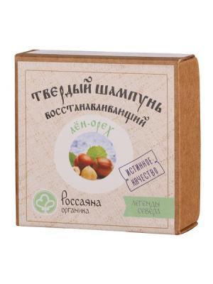 Лен орех Россаяна органика. Цвет: темно-коричневый