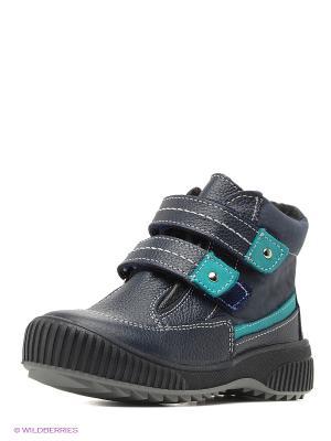 Ботинки Детский скороход. Цвет: синий, голубой