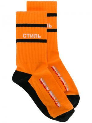 Colour-block socks Heron Preston. Цвет: жёлтый и оранжевый